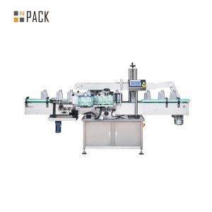 Automatska mašina za dvostruko bočno označavanje