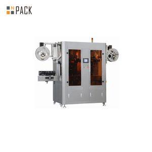 Avtomatski stroj za etiketiranje s krčenjem