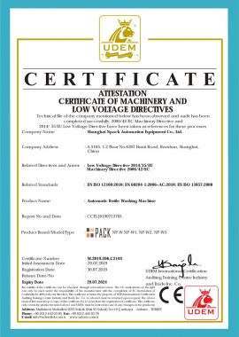 CE Certificate of Automatic bottle washing machine