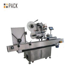 Avtomatski stroj za označevanje z vodoravnim načinom