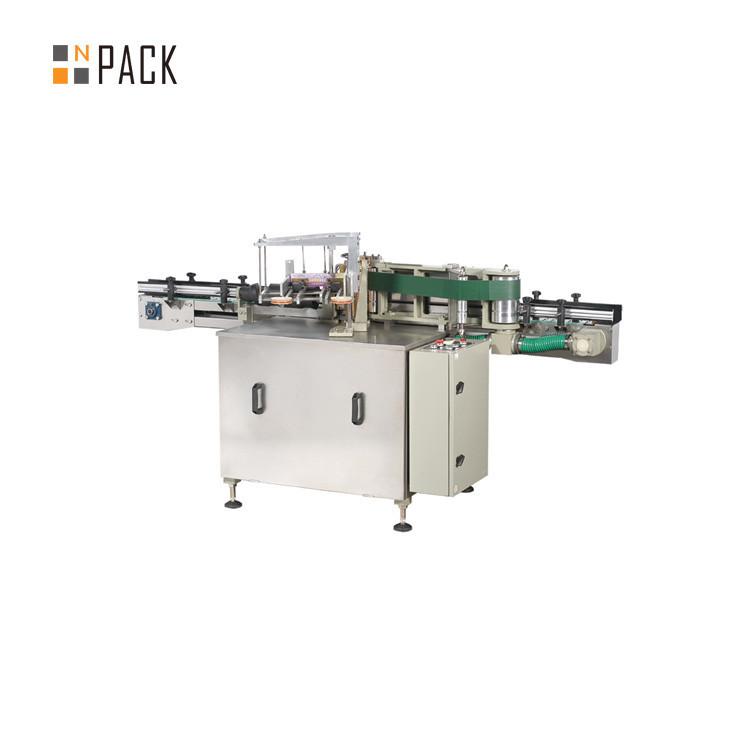 Machine d'étiquetage de colle humide