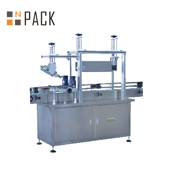 pressing capping machine